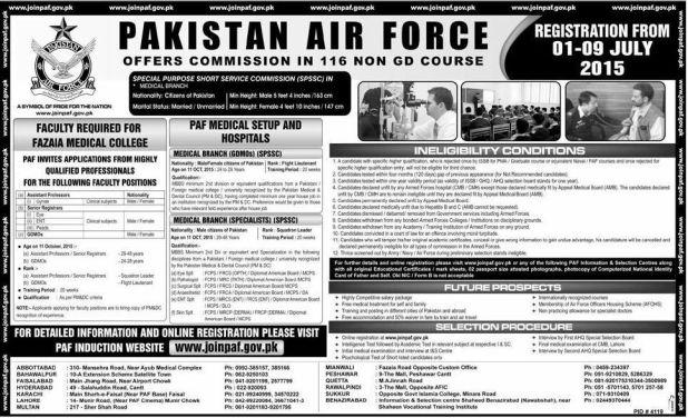 Pakistan Air Force Jobs 2017 Commission 116 Non GD Course Online Registration Eligibility/Non-Eligibility