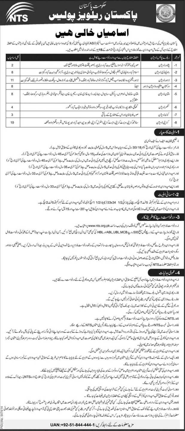 Pakistan Railway Police Assistant Sub Inspector ASI Jobs 2016 Application Form of NTS Test Candidates List Roll Number Slips