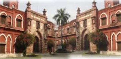 MAO College Lahore Admission 2020 FA FSc Form Download Eligibility Criteria Last Date