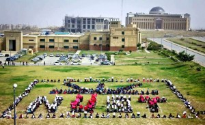 National University of Sciences and Technology Pakistan Navy Engineering College Karachi Admission 2017 in Electrical Mechanical Civil Application Form Procedure to Apply Engineering College in Sindh