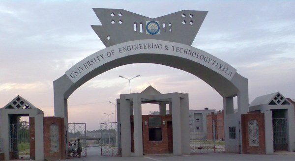 NFC Institute of Engineering & Fertilizer Research Faisalabad University of Engineering and Technology Lahore Admission 2019 in Electrical Mechanical Civil Application Form Procedure to Apply Engineering College in Punjab