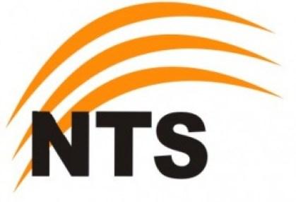 Forest Department Govt of KPK NTS Test 2016 Answer Key Result Online Merit Lists
