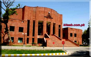 PMC Punjab Medical College DPT MBBS BDS D.Pharm MCAT Test Answer Key Result Announced Online Merit Lists
