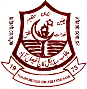 PMC Punjab Medical College DPT MBBS BDS D.Pharm MCAT Test Answer Key Result Announced Online Merit Lists