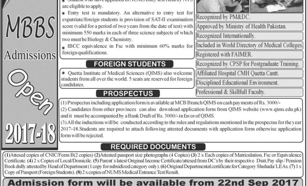 Top Medical & Dental Universities in Balochistan For Admission in BDS DPharm DPT MBBS List