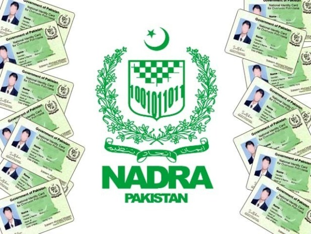 Nadra Computerized Birth Certificates Fee Sample and Registration Procedure