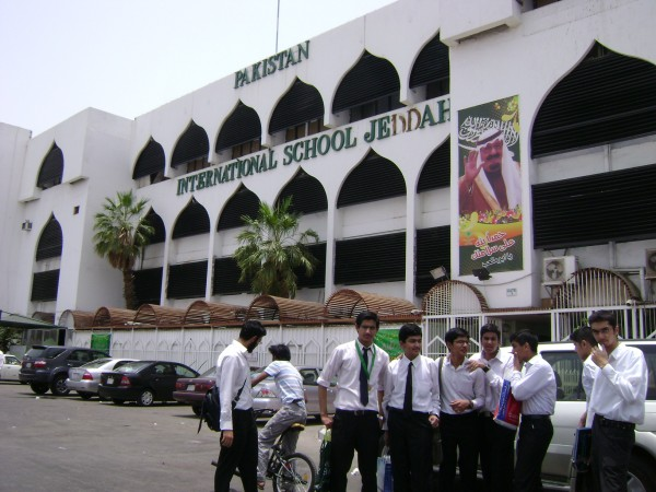 Pakistani Schools in UAE Qatar, Dubai, Riyadh, Oman, Sharjah and Kuwait