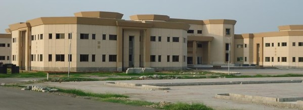 GMC Gujranwala Medical College Merit List 2015-16 For MBBS BDS DPT Final 1st and 2nd Merit Lists