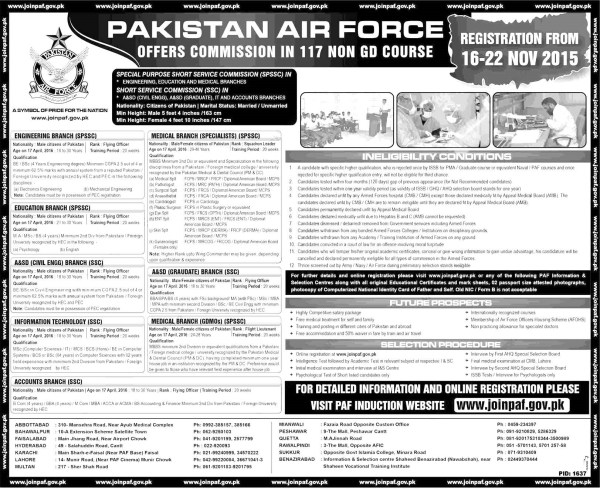 Join Pakistan Air Force PAF As A Officers Commission 117 Non GD Course Registration Online Eligibility and Qualification