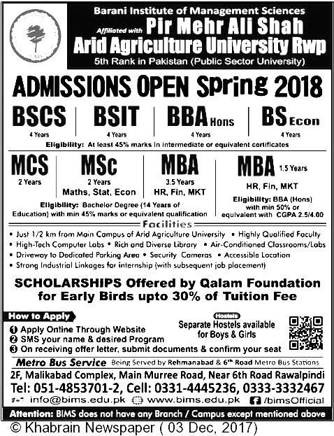 Arid Agriculture University Admission 2018 Schedule Eligibility Criteria Registration Form Online