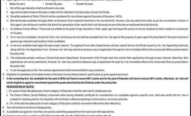 District Khushab Lahore Layyah Educators Jobs 2017 Application Form