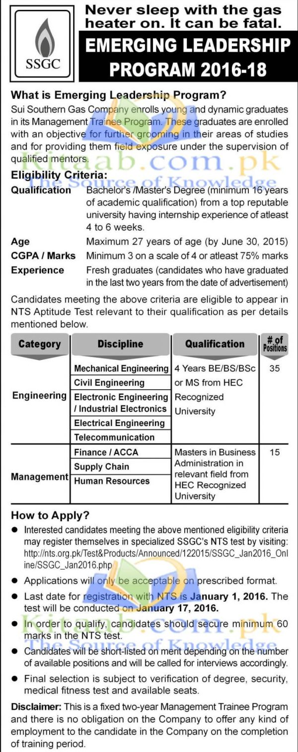 Sui Southern Gas Company SSGC Jobs December 2015-2016 For Mechanical, Civil Chief/Senior Engineer