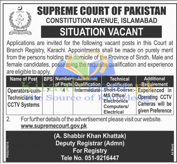Supreme Court of Pakistan Jobs December 2015-16 for Technicians CCTV Operator Eligibility Criteria Form Dates