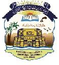 Bise Dera Ghazi Khan Intermediate 12th Class Result 2020 bisedgkhan Board 12th Result 2020