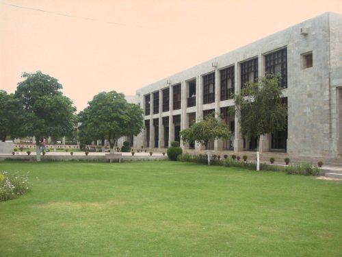 Peshawar University BCOM MCOM Admission Notice 2017 Registration Schedule Eligibility Criteria Last Date