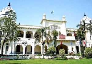 King Edward Medical University KEMU Lahore Entry Test 2017 Dates and Schedule Sample Papers Fee Structure