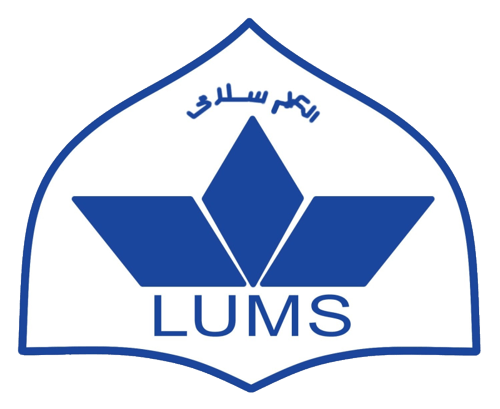Lahore University of Management Sciences Admission 2019 in Electrical Mechanical Civil Application Form Procedure to Apply Engineering College in Punjab