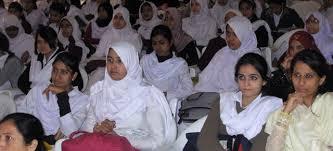 Khatoon-E-Pakistan Sir Syed College Karachi Admission 2017 Eligibility Criteria Courses Dates