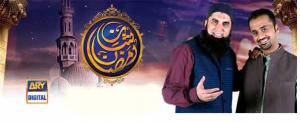 Ary Shan e Ramzan Show Transmission 2016 Tickets Passes Registrations Details Online Waseem Badami