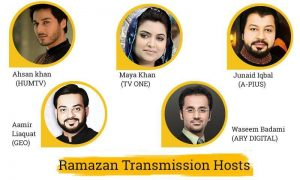 Ramzan Transmission 2016 Online in Pakistan All Channels with Registration SMS and Toll Free Number For Call