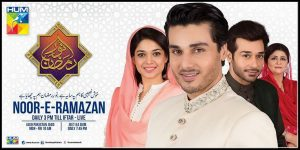 Hum TV Noor e Ramzan Transmission Show 2017 Registration and Passes Tickets Apply Online Call Text Phone Numbers