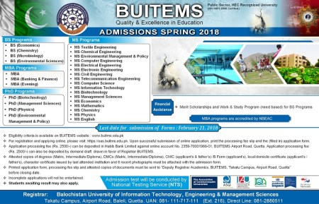 Quetta BUITEMS University Entry Test 2019 Schedule and Dates Test Pattern Sample Papers Fee Structure