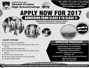 Ghazali School and College For Boys Lahore Admission 2017 NTS Entry Test Answer Key Result Merit List