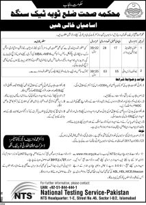 Health Department Toba Tek Singh Jobs 2017 NTS Screening Test Roll Number Slips List of Candidates Application Form Download