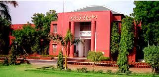 Download IUB Islamia University Bahawalpur BA BSc Exams Schedule 2018 Notification has Announced