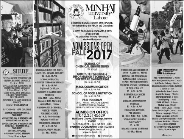 MUL Minhaj University Lahore Graduate and Undergraduate Admission 2017 Fee Structure Schedule Dates For Entry Test