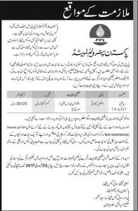 Pakistan Petroleum Limited PPL Jobs 2017 Online Apply Eligibility Criteria Date and Schedule