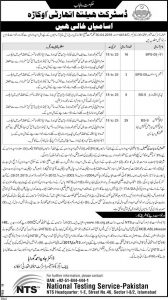 NTS Test Application Form District Health Authority Okara Jobs 2017 Schedule Dates Roll Number Slips Result Answer Key