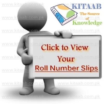 BISE Larkana Board Intermediate 11th 12th Class Roll Number Slips 2017 Download FA FSc Inter HSSC Part I , II Roll No Slips 2017