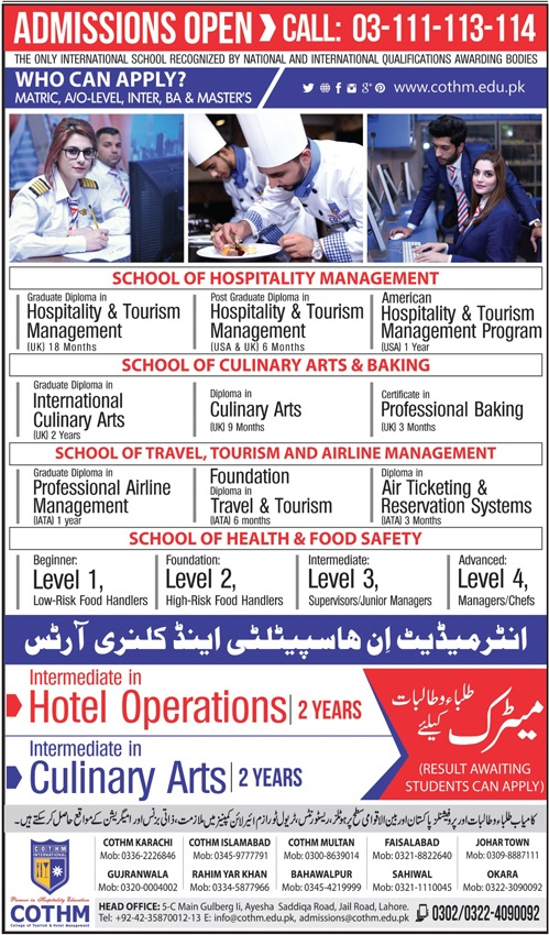 Cothm College Short Courses Admission 2020 for 3 months to 2 Year Apply Online Fee Structure Eligibility Criteria
