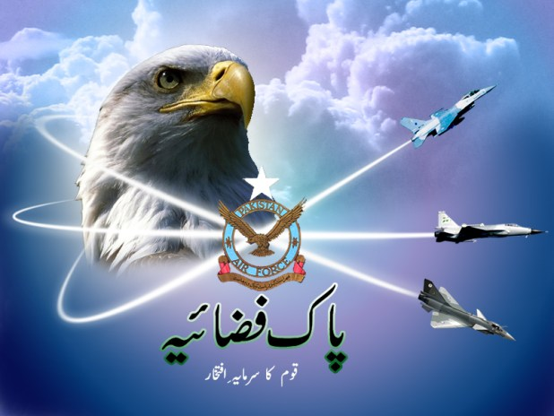 Best Career in PAF How to Join Pakistan Air Force As A Commissioned Officer Airmen GD Pilot Non GD Online Apply and Selection Procedure
