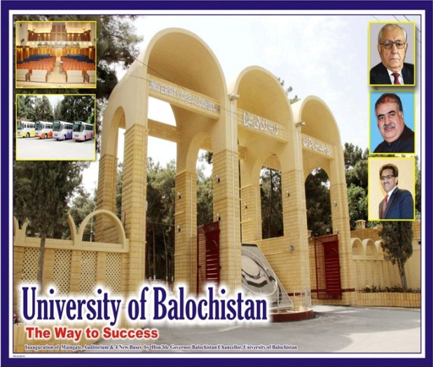 UOBEDU University Of Balochistan Quetta Admissions 2017 Undergraduate Programs Application Form Eligibility Criteria Last Date