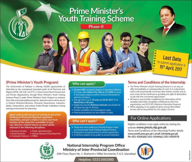 Prime Minister Youth Training Scheme Program 2017 Phase-II Online Application Form Download Last Date Eligibility Criteria