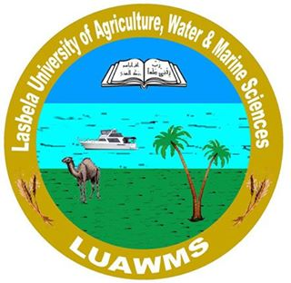 Lasbela University of Agriculture Water and Marine Sciences Lasbela Admission 2017 in Electrical Mechanical Civil Application Form Procedure to Apply Engineering College in Balochistan