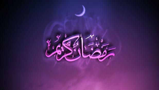 Pakistan Ramadan Fasting Timings Sehr o Iftar Calendar 2017 For All Cities Karachi Islamabad Rawalpindi Lahore Multan Peshawar