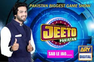 Jeeto Pakistan Ramadan 2017 Transmission Online Passes and Tickets Procedure Contact Numbers As well