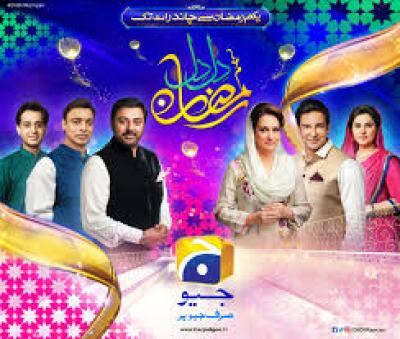 Dil Dil Ramzan Transmission 2017 OST by Rahat Fateh Ali Khan Song on GEO TV One of The Famous Ramadan Song