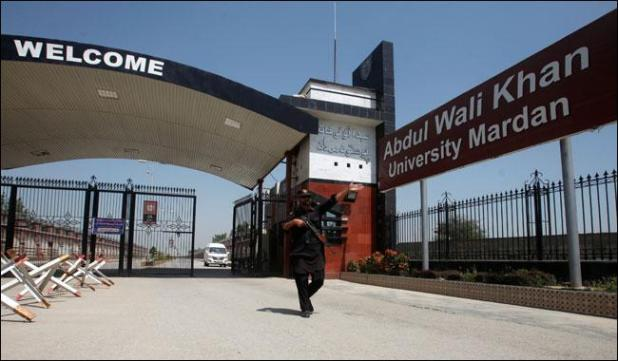 Abdul Wali Khan University Mardan Date Sheet 2020 Announced For BSc BA MSc MA BCOM MCOM AWKUM Date Sheet 2020