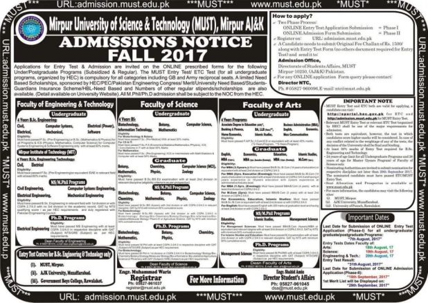 Mirpur University of Science and Technology Mirpur Azad Kashmir Admission 2019 in Electrical Mechanical Civil Application Form Procedure to Apply Engineering College in AJK