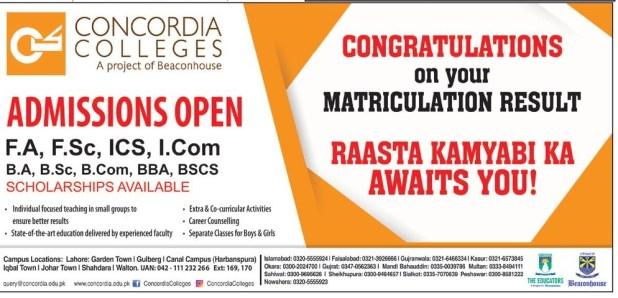 Concordia Colleges Lahore Admission 2017 Apply Last Date FA FSc ICS ICom BA BSc BCom BBA BSCS