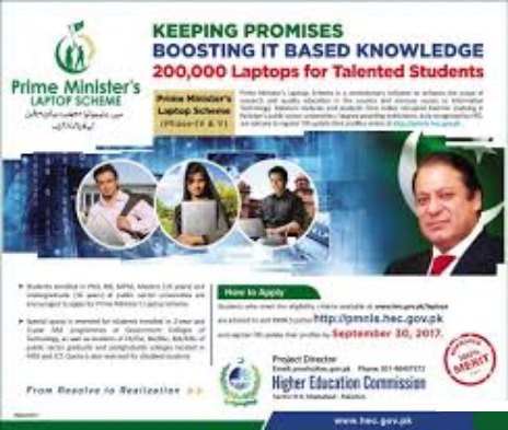 Pakistan Prime Minister Laptop Scheme 2021 HEC Online Registration Phase 4 and 5 Announced 2 Lac (2,00,000) Laptop Distribution Between Students