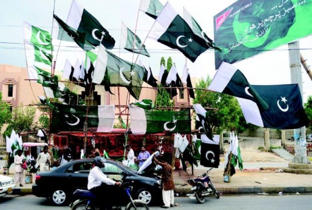 Happy Independence Day Pakistan 14th August Celebrations