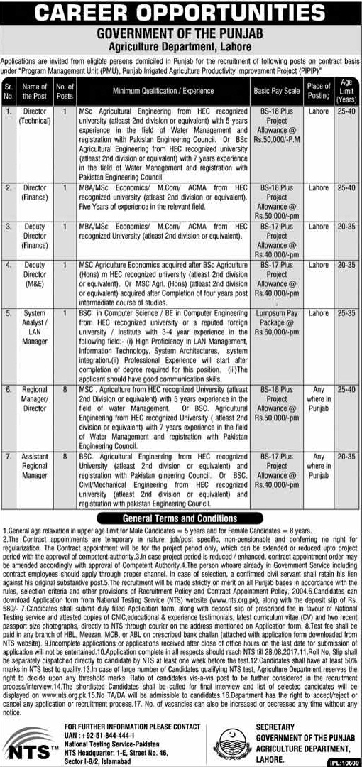 Govt of Punjab Agriculture Department Lahore Jobs 2017 NTS Test Application Form Last Date and Schedule