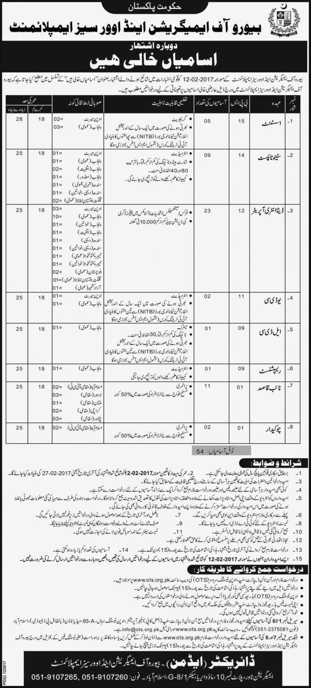 Pakistan Bureau of Immigration and Overseas Employment BEOE Govt Jobs 2017 Application Form Last Date