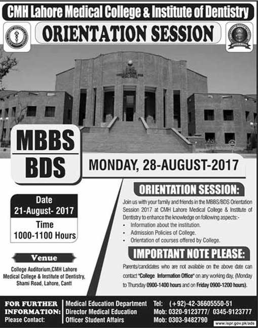 CMH Lahore Medical College And Institute Of Dentistry Admission Open 2017 Last Date Apply Form Criteria