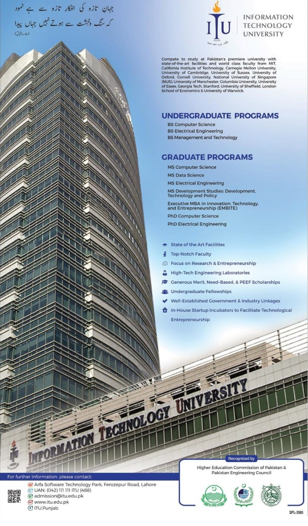 ITU Information and Technology University Undergraduate and Graduate Programs Admission 2017 Application Form Eligibility Criteria Last Date